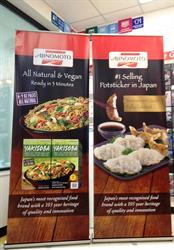 Indoor Retail Banner Stand