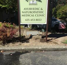 Exterior site sign