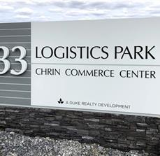 Logistics Park - Chrin Commerce Center Monument Sign