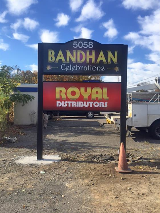 Bandhan Celebrations Large Pylon Sign