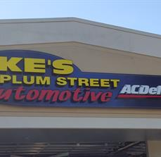 Illuminated Electrical Sign - Mike's Plum Street Automotive