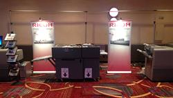 Electronic Company Conference Banner Stands