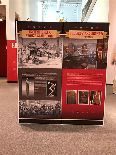 Cincinnati Reds Hall of Fame - Wall