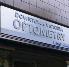 Optometry Office Sign - Outdoor