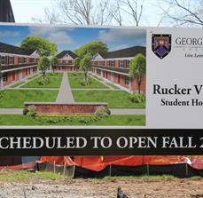 Georgetown College Site Sign