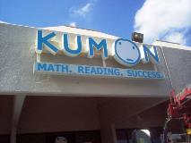 National_Accounts_Kumon_1_Large