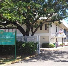 Universidad Americana Building Sign