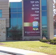 Henrico Doctors' Hospital Exterior Banner